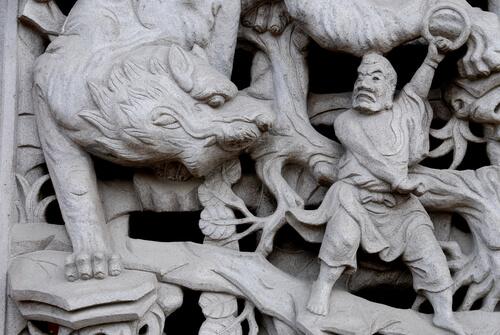 Animales sagrados: tigre