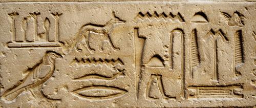 Perro en el Antiguo Egipto